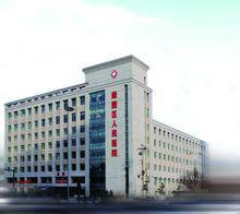 长春市绿园区医院