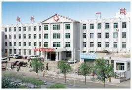 榆林市第一医院