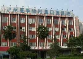 泸州医学院附属口腔医院