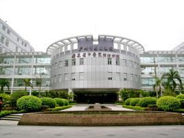 广东省中医院芳村医院