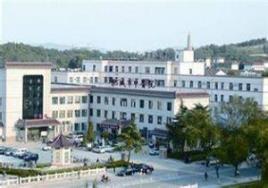 肥城市中医医院