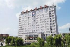 陵县人民医院