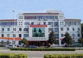 太湖县中医院