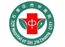 河北医科大学中医学院附属医院