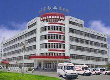 内蒙古民族大学附属第二医院