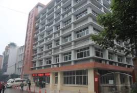 自贡市妇幼保健院