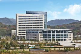 淳安县第一人民医院
