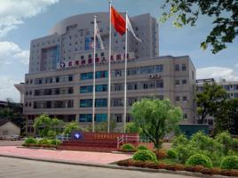 红河州第四人民医院