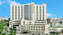 东莞市茶山医院