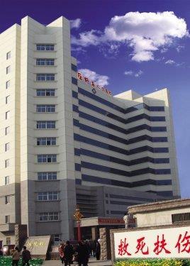 巨野县人民医院