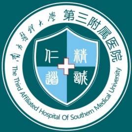 南方医科大学江都医院