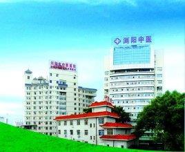 浏阳市中医医院