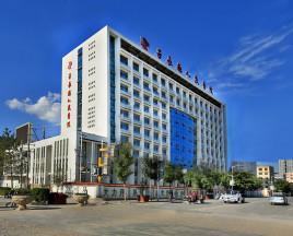子长县人民医院