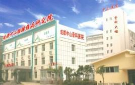 成都中山骨科医院