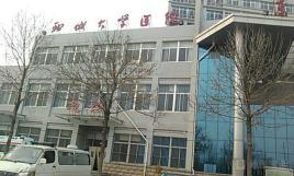 聊城大学医院