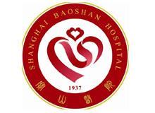 上海市宝山区中西医结合医院