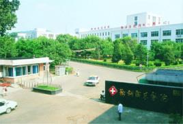 鞍钢总医院