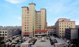 辉县市中医院