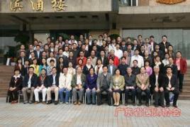 广东省医师协会