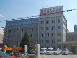 朝阳县人民医院