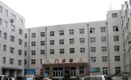 鹤岗市人民医院