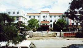 长春市中医院