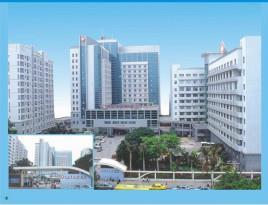 东莞市长安医院