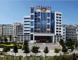 汉源县人民医院