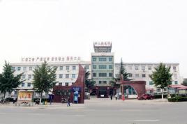 荥阳市人民医院
