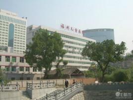 福州儿童医院