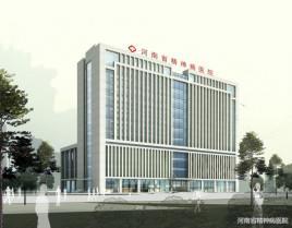 新乡医学院第二附属医院
