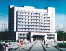醴陵市妇幼保健院