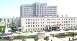 扶风县人民医院