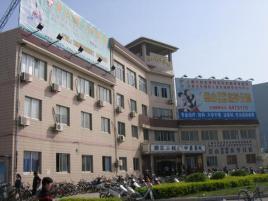 岱山县中医院