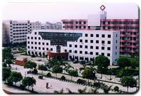 中山市古镇医院