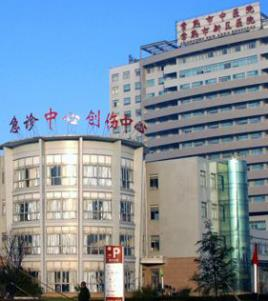 常熟市中医院