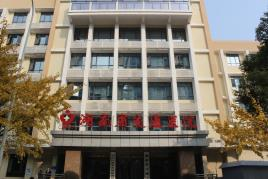 湖南省交通医院