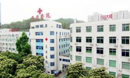 广州脑科医院