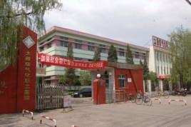 太原煤气化职工医院