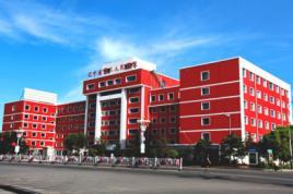 辽宁省精神卫生中心