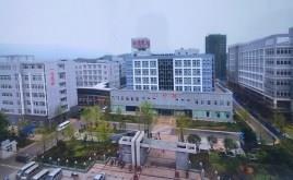 广元市精神卫生中心