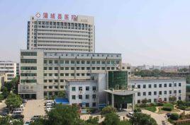 蒲城县医院