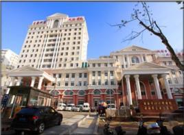 威海妇女儿童医院