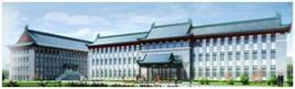 中国中医科学院西苑医院