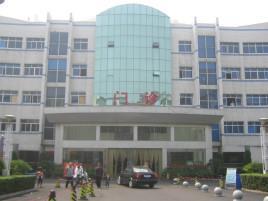 汉寿县人民医院