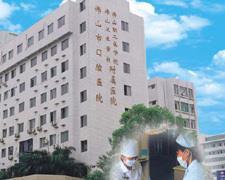 佛山市口腔医院