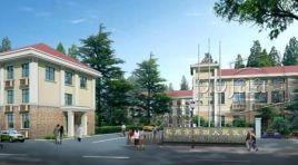 杭州市第四人民医院