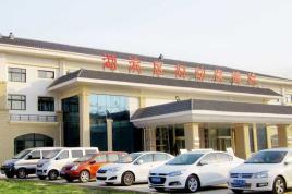 三门峡市湖滨区妇幼保健院