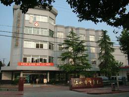 江山市中医院