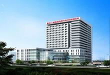 重庆三峡医药高等专科学校附属医院
